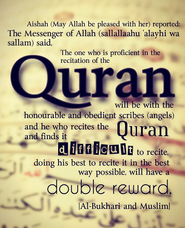 Recite the #Quran