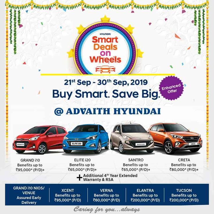 The Biggest Offers on your favorite Hyundai cars are here