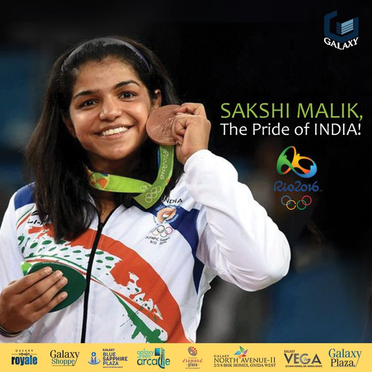 Strong foundation, and a strong willpower gives you the power to achieve. #SakshiMalik, a true icon of Women strength.  #galaxygroup #Rio2016 #rioolympics2016 #sakshimalikolympic2016 #Olympicsindiamedal #indamedal #sakshimalikwrestling #proudofindia #indiadaughter