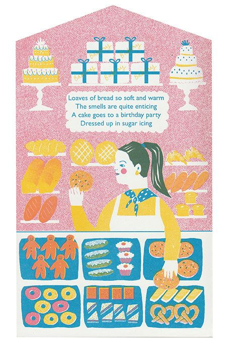Inside the Bakery on a British High Street - Up My Street - Louise Lockhart | Illustration | Design | The Printed Peanut available to buy online at www.theprintedpeanut.co.uk