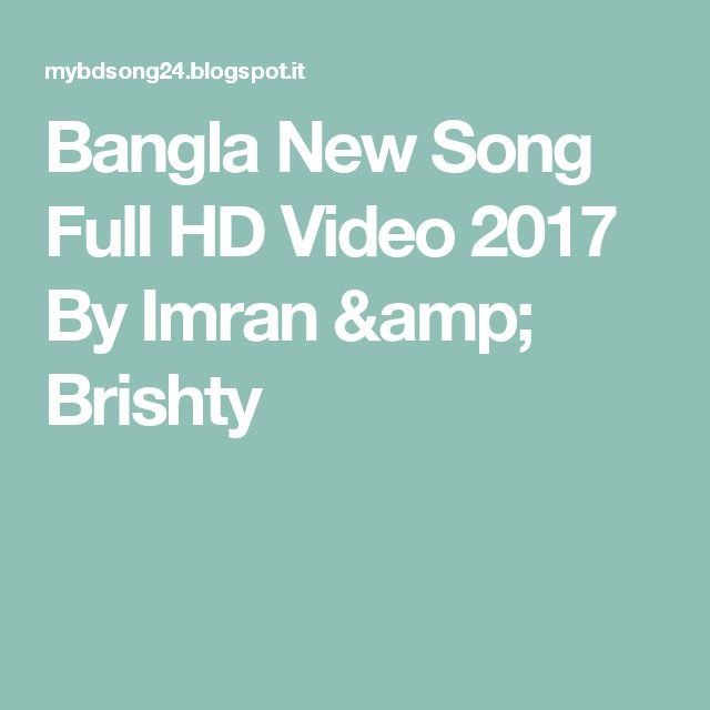 Bangla New Song Full HD Video 2017 By Imran & Brishty