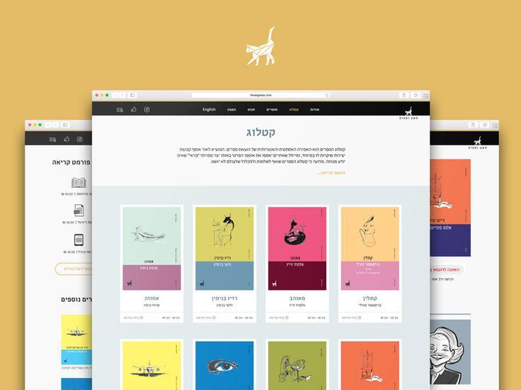 Online book shop by Yana Segal #Design Popular #Dribbble #shots