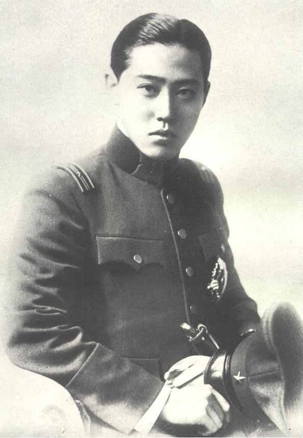 Yi Woo (1912-1945), the last prince of Korea. He died in Hiroshima, Japan.