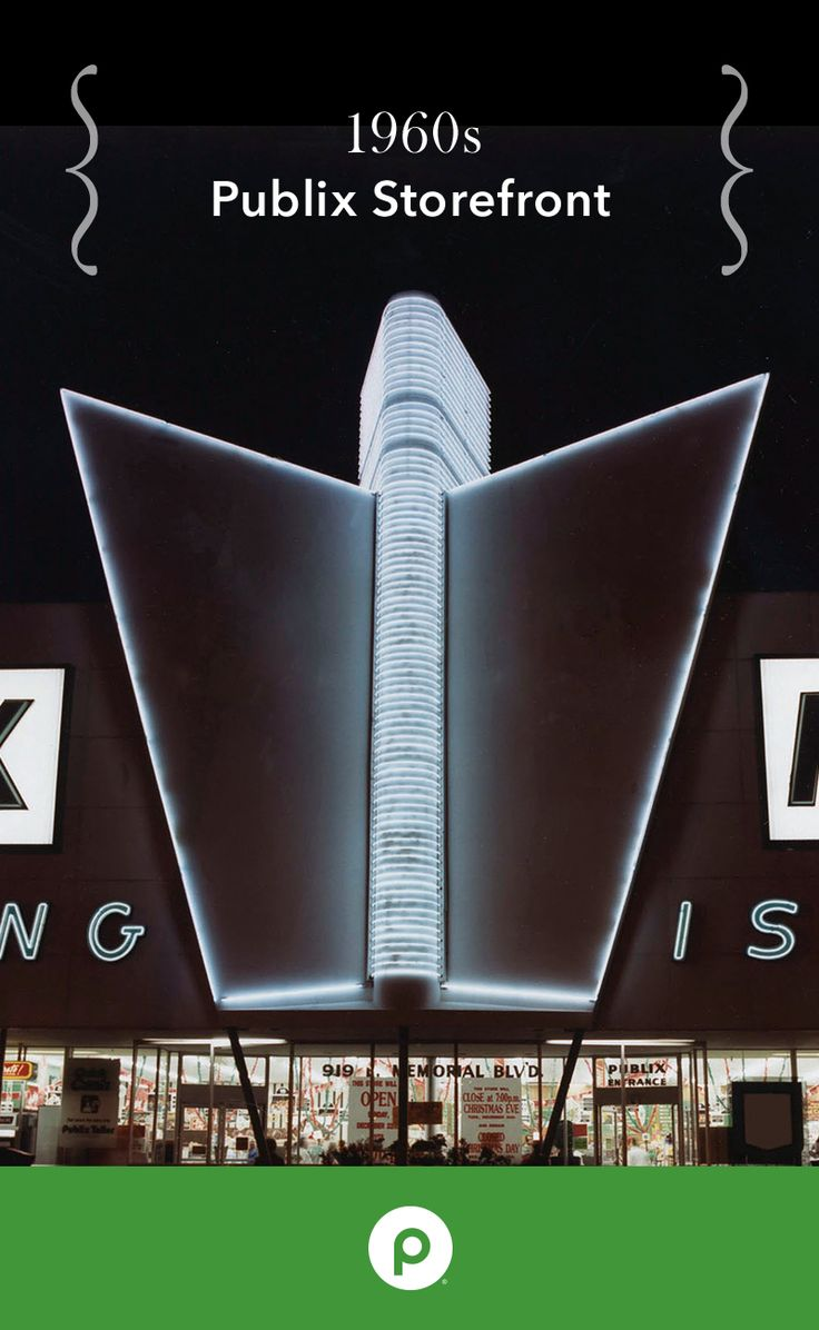 """The winged design was a popular architectural feature in that decade. It was better known as the """"waterfall"""" because at night, neon lights appeared to cascade down the wings in a waterfall fashion."""