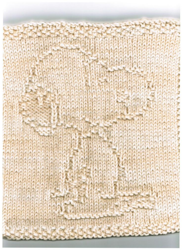 "© Judith Prindle 07/26/2011   THAT BEAGLE WASHCLOTH    The chart used to make this cloth is here.    Notes;   Cloth is  9&1/2"" x 9&1/2""  unb..."