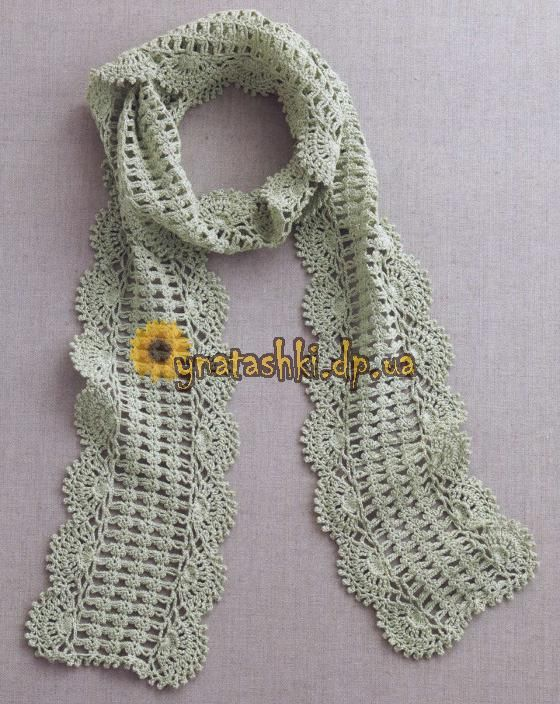 Knitted Scarf 'Tender mood'