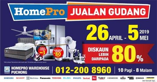 26 Apr-5 May 2019: HomePro Warehouse Sale | Warehouse Sales