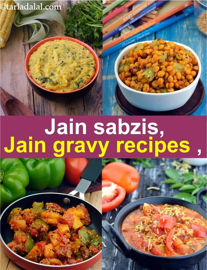 Pin On Jain Recipes