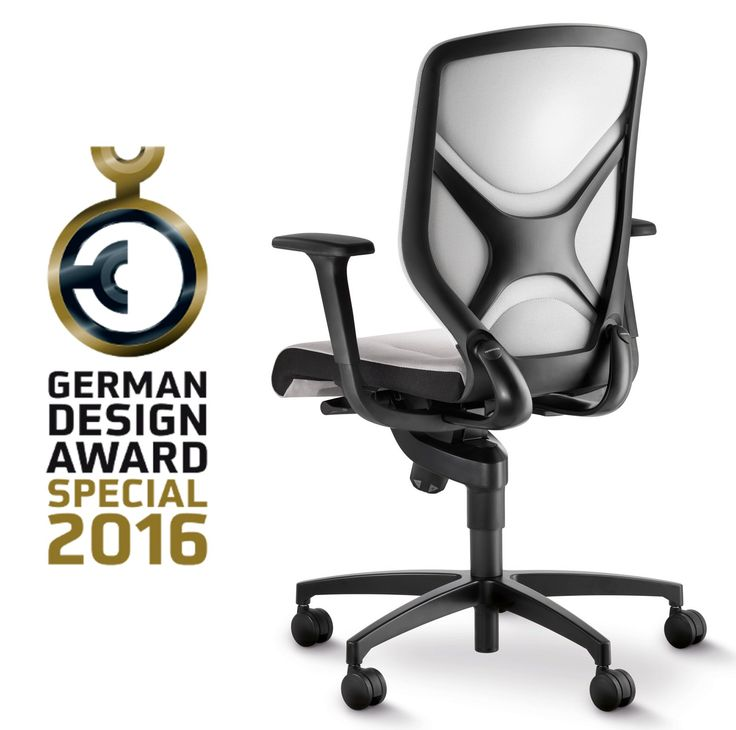 Ergonomic office chair with Trimension Awarded with the German Design Award