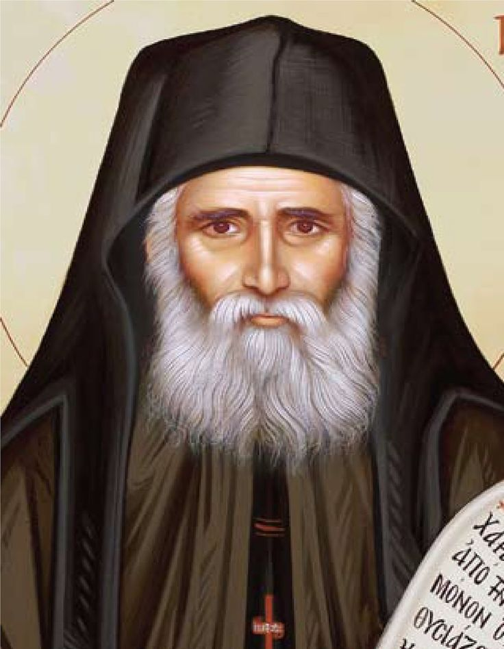 People divorce because of their sensuality and their egotism. Nothing else.All the other reasons are invented afterwards to justify what they've done. (Saint Paisios the Athonite)  source