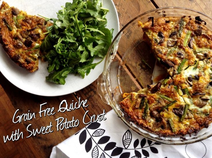 This gluten free quiche is packed full of vegetables, healthy fats, and protein!  It's a great breakfast, brunch, or lunch option that can be made ahead of time.  A lot of gluten free crusts are made with nuts, and although nuts aren't terrible for you, they can be higher in calories, omega 6 fatty acids (which cause inflammation), and toxins.  This gluten free quiche crust recipe is made primarily with high-nutrient density low-caloric density sweet potatoes!
