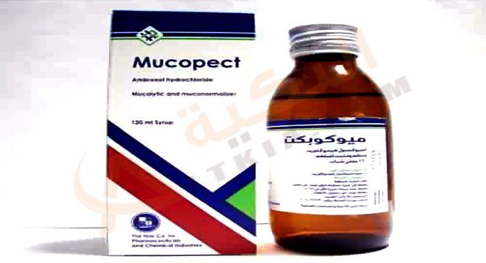 دواء ميوكوبكت Mucopect شراب لعلاج الكحة والبلغم الكحة ينتج عنها البلغم الذي يؤلم المريض بشكل كبير ويتسبب له في صعو Vitamin Water Bottle Drink Bottles Bottle