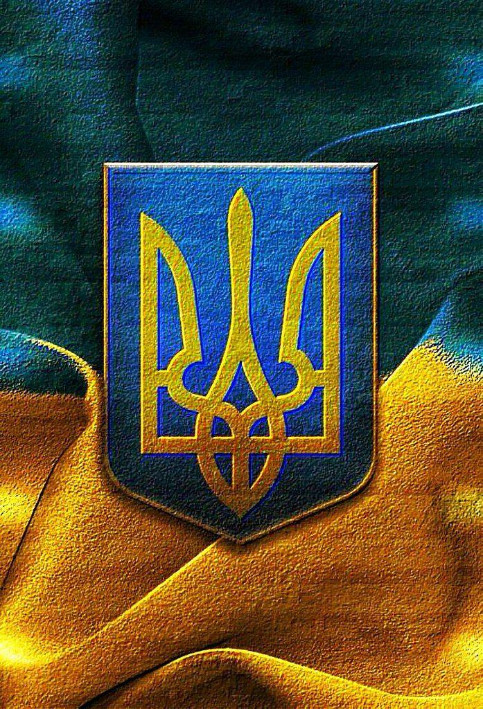 согласиться, что картинка украины флаг и герб любимой маме купить