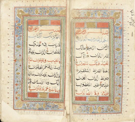 A large illuminated Qur'an, by repute taken from the baggage of Nana Sahib after his defeat in the Mutiny of 1857 Sultanate India, late 15th/early 16th Century