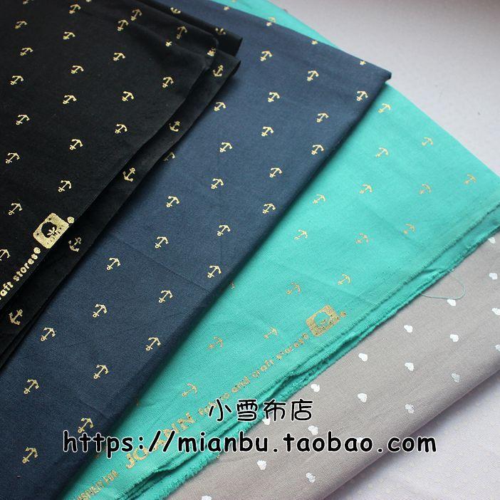 Иностранные Joann хлопчатобумажной ткани поделки ручной работы мешок ткани лоскутное Сердце якорь бронзируя ткани 8 юаней полметра - глобальная станция Taobao