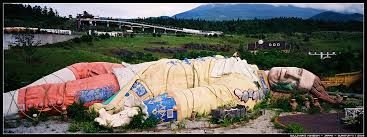 Image result for abandoned theme park japan