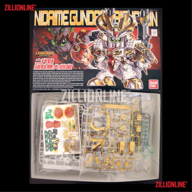 [MODEL-KIT] SD BB LEGEND 395 - NIDAIME GUNDAM DAISHOGUN. Item Size/Weight : 31 x 20.6 x 6.7 cm / 282g. (*ITEM SIZE & WEIGHT BEFORE PACKAGED). Condition: MINT / NEW & SEALED RUNNER. Made by BANDAI.