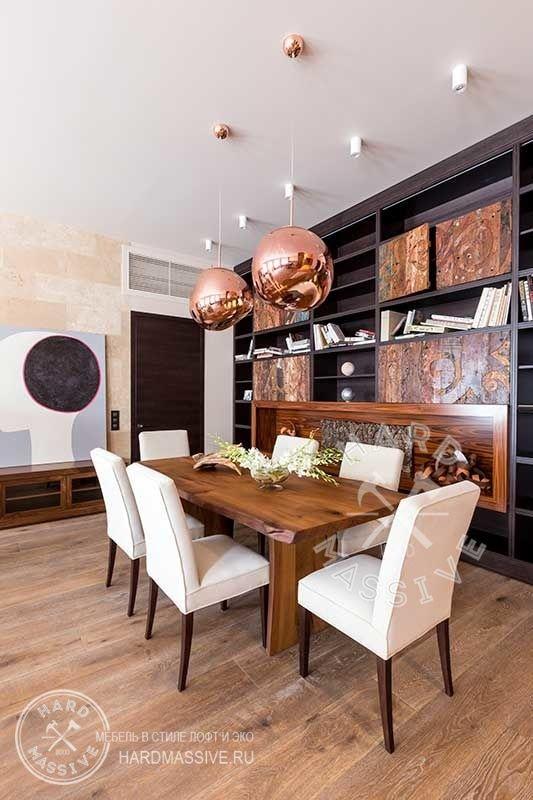 Стол обеденный Okun - обеденный стол из массива дерева чинара на заказ