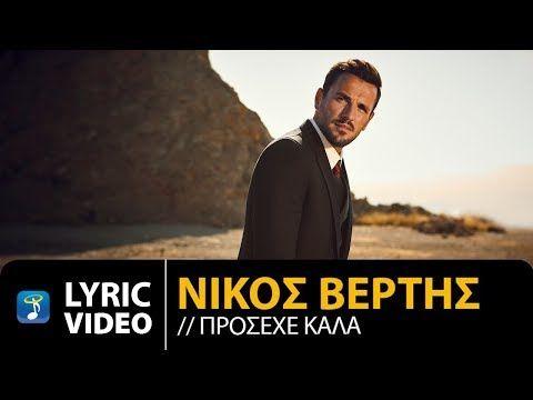 New greek songs 2018 #BestNewSongs2018 ( new audio releases 2018 ) ΝΕΑ Ε...