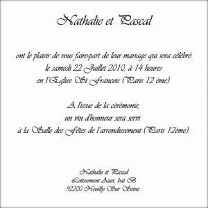 Modele texte carte invitation mariage musulman