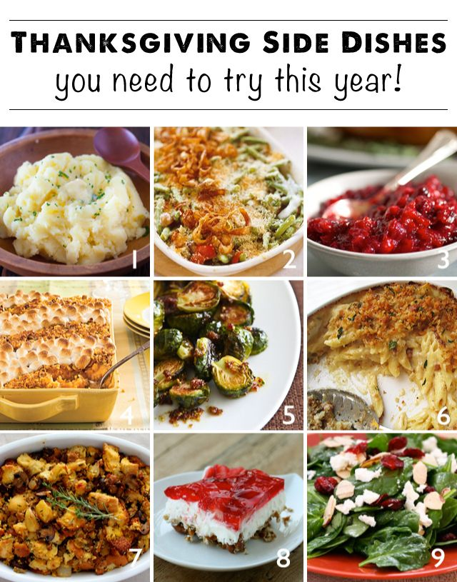Thanksgiving Side Dishes You Need to Try This Year - we're definitely trying #5 and #9!
