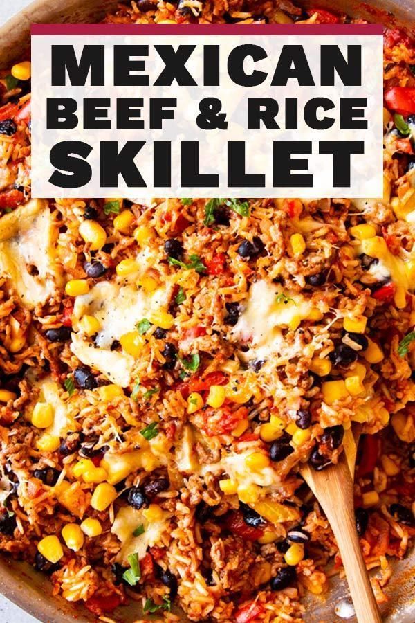 This Mexican Beef And Rice Skillet Is An Easy Weeknight Dinner All Cooked In One Pot Dinner With Ground Beef Beef Dinner Beef Recipes Easy