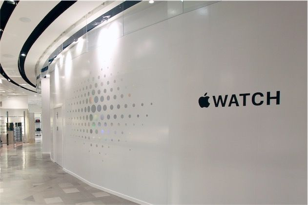 Apple Watch shops set to open on April 10 in London, Paris and Tokyo ‪#‎AppleWatch‬ ‪#‎gadgets‬ ‪#‎AppleNews‬ ‪