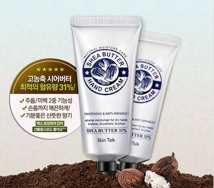 [Skintalk] Shea Butter Hand Cream 50ml+50ml  #skintalk