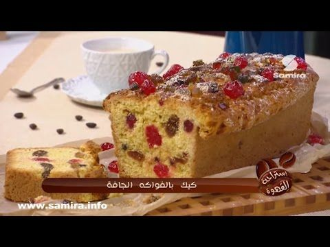 Samira tv table pinterest for Mouskoutchou samira tv