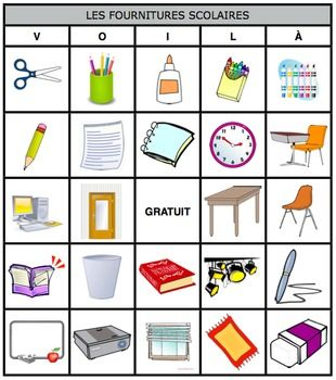 Save by buying this bundle!Includes:- 28 school supplies flash cards in French- 27 unique bingo boardsExcellent for teaching, review, assessment, and a substitute activity.
