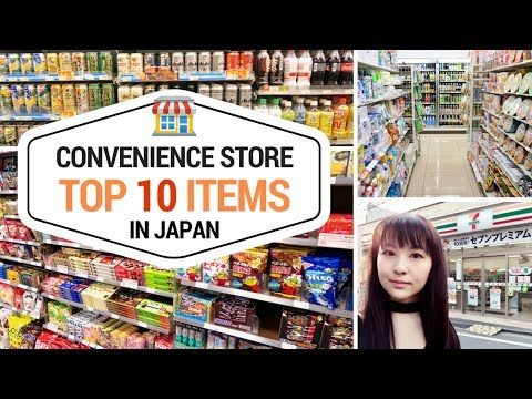 Top 10 Things to Buy at Japanese Convenience Stores | JAPAN SHOPPING GUIDE - YouTube