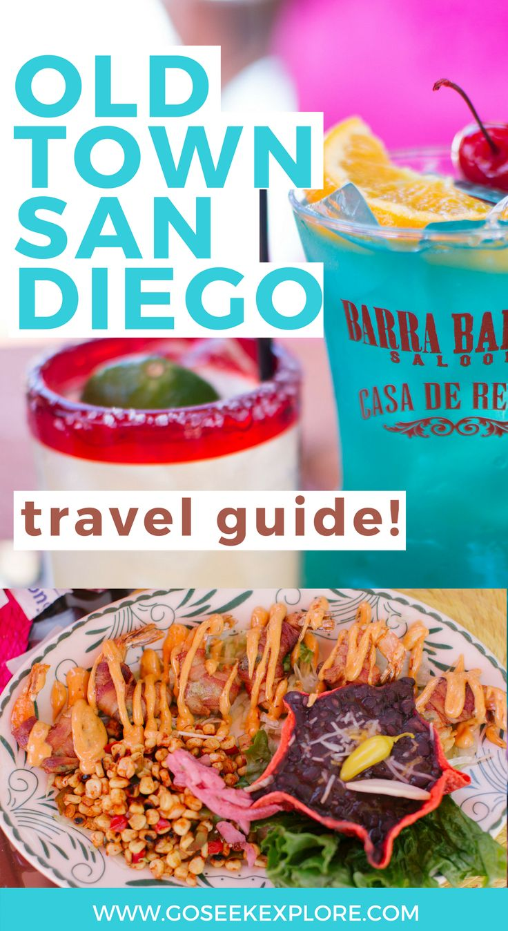 Old Town San Diego Travel Guide