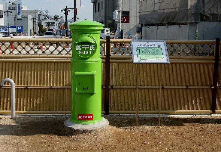 緑色の郵便ポスト画像