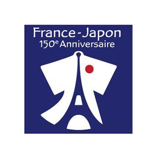 日仏交流150周年のロゴマーク。 日本とフランスの特徴をうまく融合させています。 「着物」に「エッ�