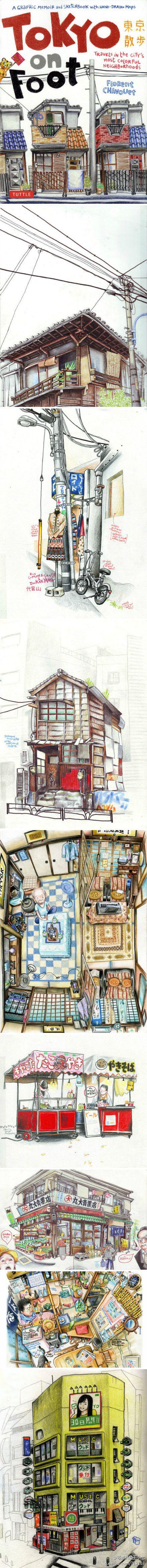 Tokyo on foot. Florent Chavouet. (voir image intérieur maison/appart)