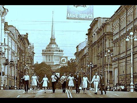 """""""Большая история"""" 1-ч. Ленинград и Ленинградская область, 1956-1986 г. с..."""