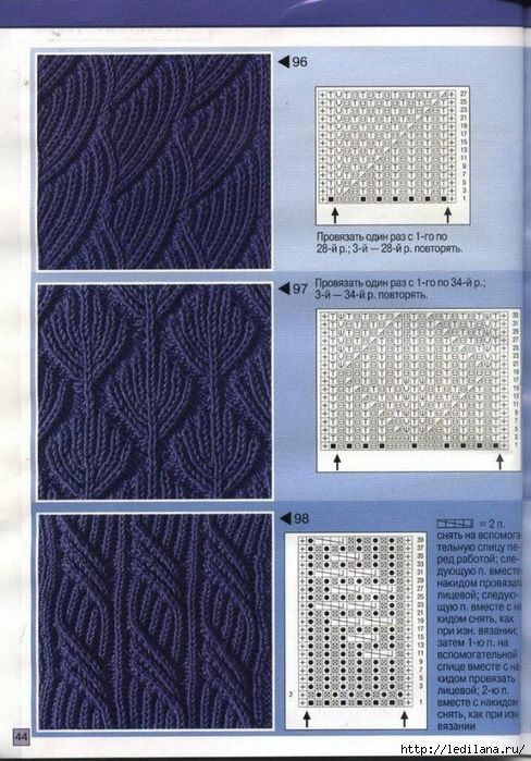 шарф иней 4 (488x700, 309Kb)