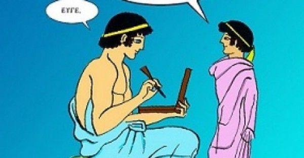 Πώς τα αρχαία ελληνικά θεραπεύουν τη δυσλεξία και όχι μόνο …