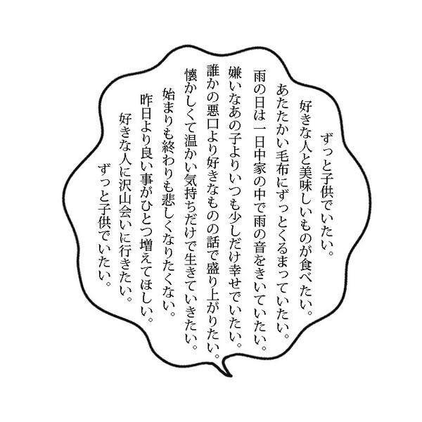 メディアツイート: Copy writing(@Copy__writing)さん | Twitter