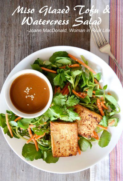 Woman in Real Life:The Art of the Everyday: Miso Glazed Tofu & Watercress Salad and a visit to McEwan