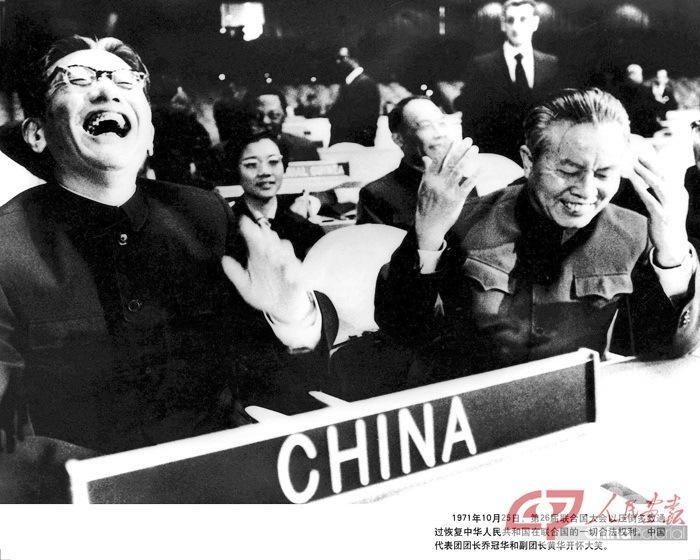 Qiao vain nauroi