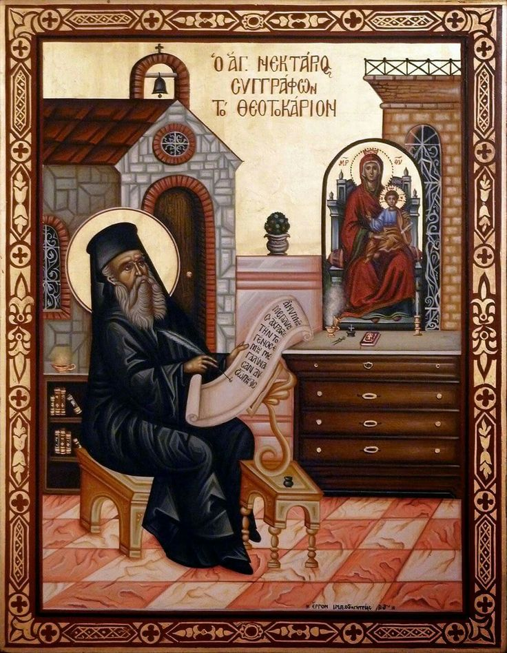 Saint Nektarios - an icon of him as he wrote the hymns to the Virgin Mary ( Agne Parthene)