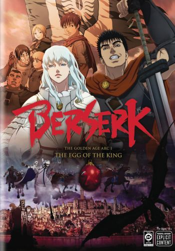 Berserk Golden Age Arc I: Egg of the Supreme Ruler screenshot