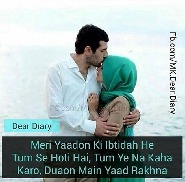 Romantic Islamic Quotes: 361 Best Shayari Images On Pinterest