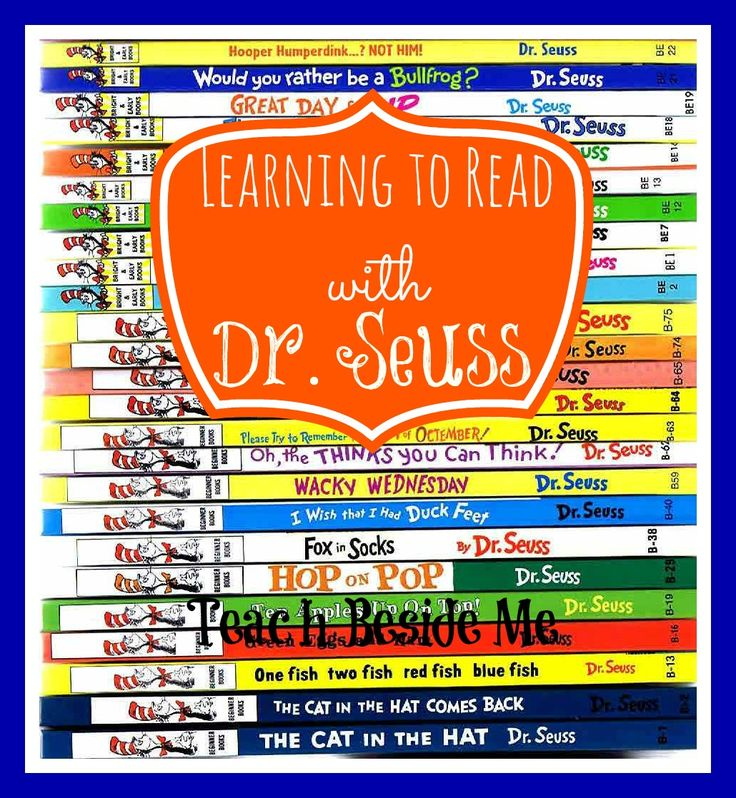Learning to Read with Dr. Seuss--list of Dr. Seuss books broken down by reading level