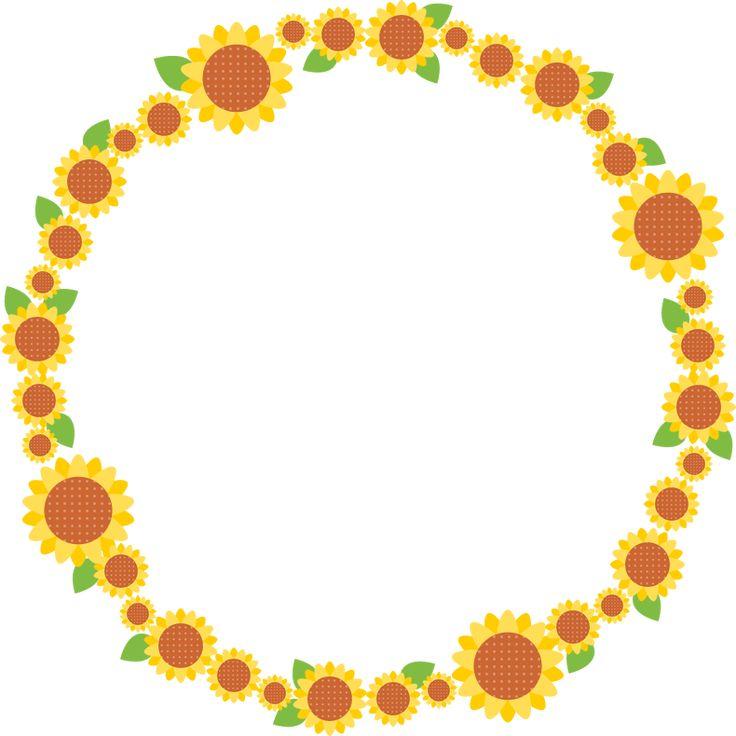 梅雨のイラスト 紫陽花 あじさい のフレーム飾り枠 無料のフリー素材集 フレームイラスト 飾り枠無料 ひまわり 飾り枠