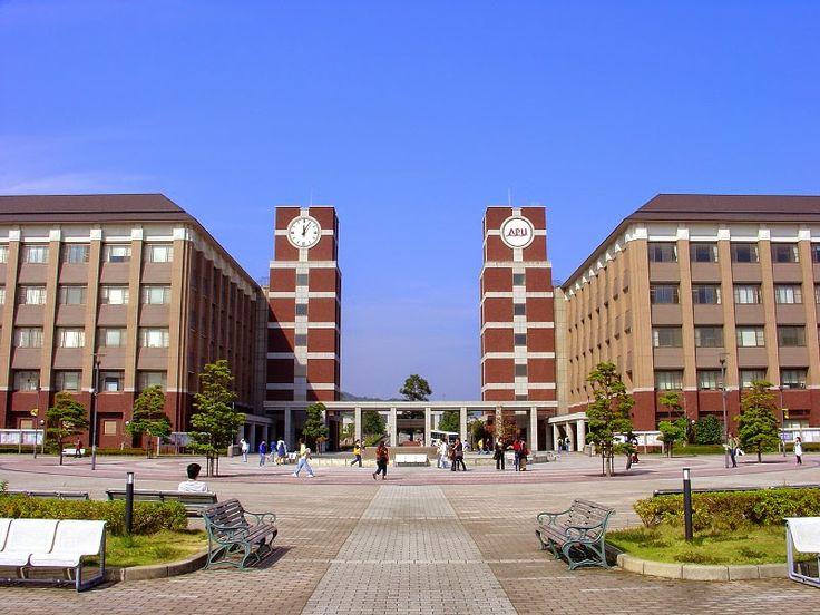 Ini Beasiswa Kuliah Di Jepang Bagi Lulusan SMA | Portal Konseling