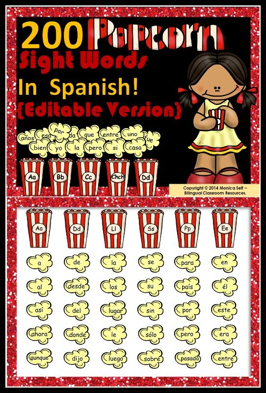 """Popcorn words are words that keep """"popping up"""" in everything we read. As you introduce new popcorn words, add them to your class word wall. I have included the first 200 sight words in Spanish from the Real Academia Española"""