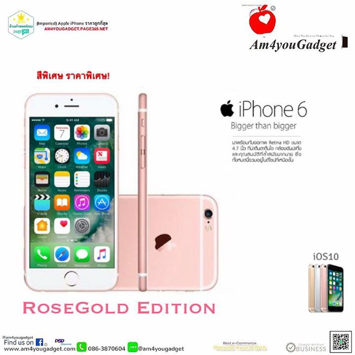 """#สต๊อกยังมี!! #สินค้าพร้อมส่งทันที """"เหลือไม่เยอะ"""" (ราคาพิเศษในช่วงเดือนเทศกาลแห่งความรักปีนี้) iPhone6 - Rose Gold Limited Edition #ราคาเริ่มต้น14xxxเท่านั้น!! #หมดแล้วหมดเลยน้า  - รองรับ 4G LTE ทุกค่าย / ไม่ติดสัญญา ไม่ต้องเปิดเบอร์ใหม่ ปล.ส่วนiPhone6Plus ทุกสีทุกความจุ หมดเกลี้ยงสต๊อกจ้า  สอบถามข้อมูลเพิ่มเติม / สั่งซื้อที่แอดมินเบย • JTz.,Admin - (m.me/Am4youGadget) • APPLE GENERIC RESELLER THAILAND  #เลือกซื้อไอโฟนจากทางร้าน -> am4yougadget.page365.net ---------------------- #2ndYears…"""