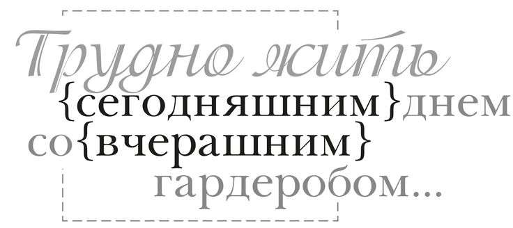 trudno_zhit.png (1772×792)